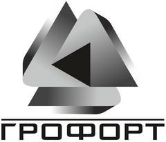 Грофорт-2