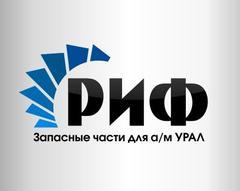Компания РИФ