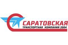 Саратовская Транспортная Компания 2004