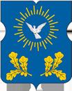 ГБУ Жилищник Ивановского района