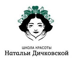 Школа красоты Натальи Дичковской