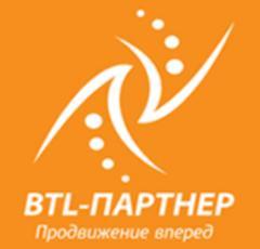 БТЛ-ПАРТНЕР