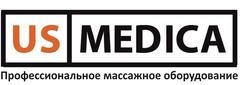 ЮЭС Медика Нижний Новгород