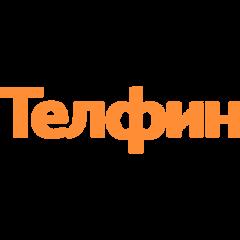 Телфин, телекоммуникационная компания