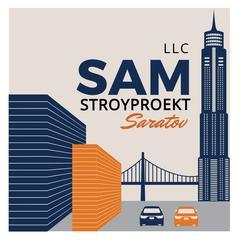 САМ-стройпроект