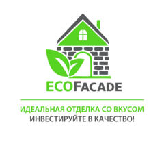 ECOFacade Group