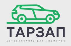 ТАРЗАП