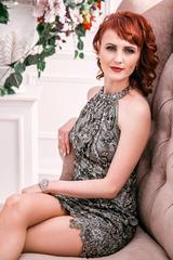 Гамазина Анастасия Викторовна