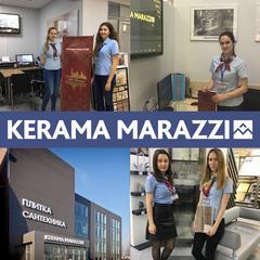 KERAMA MARAZZI, представительство в г. Ростов-на-Дону