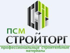 ПСМстройТорг