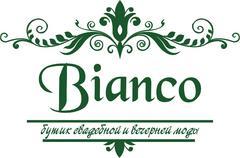 Бутик свадебной и вечерней моды Bianco