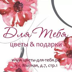 Патракеева Ольга Алексеевна