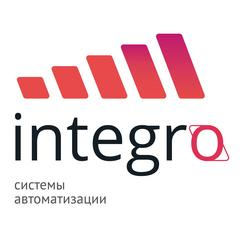 Группа компаний Интегро
