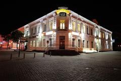 Губернская Гостиница