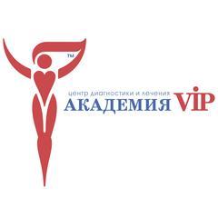 Академия VIP, медицинский центр