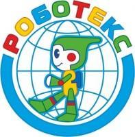 Роботекс-Вологда
