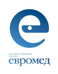 Клиника Евромед