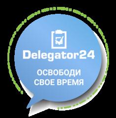 Делегатор 24