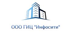 Городской информационный центр Инфосити