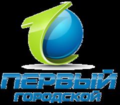 Первый городской телеканал Киров