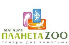 Магазин «Планета ZOO» Товары для животных