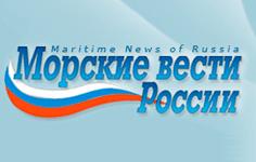 Морские вести России, Издательство