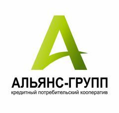 Кредитный потребительский кооператив Альянс-Групп