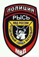 ОБ ППСП (по массовым мероприятиям) УМВД РФ
