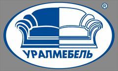 Уралмебель