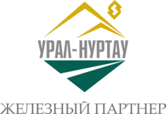 Урал-Нуртау