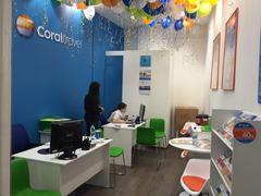 Уполномоченное агентство Coral Travel