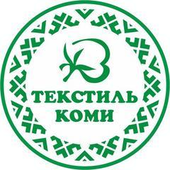 Сыктывкарская Швейная Фабрика Текстиль Коми
