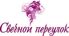 Шабуневич Н.В