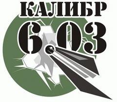 Бабин Артем Геннадьевич
