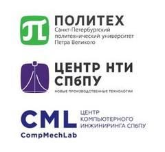 ГК CompMechLab
