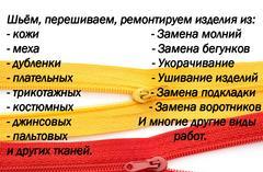 Потоцкая А.В