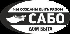 Чернявский Н.Н.