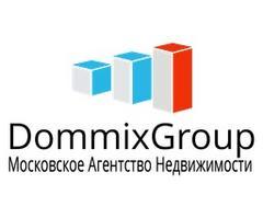 Агентство Недвижимости DommixGroup