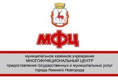 МКУ МФЦ