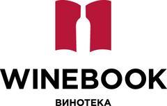 Винум Винотека Winebook