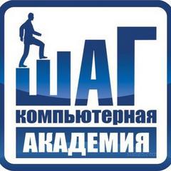 Академия Шаг Воронеж