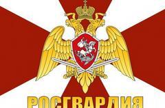 Второй батальон полиции УВО по городу Уфе - филиал ФГКУ УВО ВНГ России по Республике Башкортостан