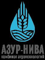 Комбинат агротехнологий Азур-Нива
