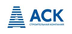 СК АльфаСтройКомплекс