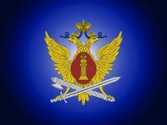 ФКУ ИК-4 УФСИН России по Ульяновской области