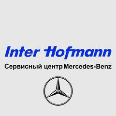 Интер-Хофманн-Авто