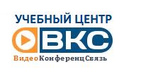 УЧЕБНО-ИНФОРМАЦИОННЫЙ ЦЕНТР ВКС