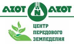 Кемеровское Акционерное Общество Азот