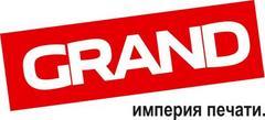 Фирма Гранд
