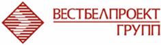 ВЕСТБЕЛПРОЕКТ ГРУПП